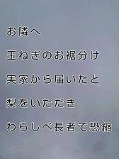 KC3Z01530001-1.jpg