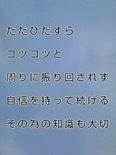 KC3Z01750001-1.jpg