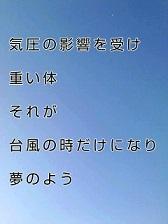 KC3Z04170001-1.jpg