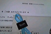 moblog_51f8ceb5.jpg