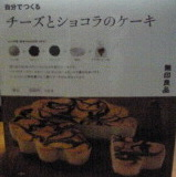 muji_20120212221026.jpg