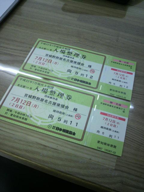 2010070909320000.jpg