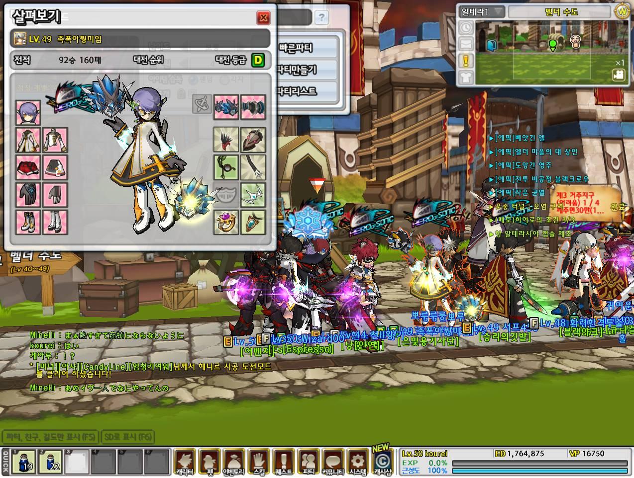 SC_2010_10_12_21_16_1_.jpg