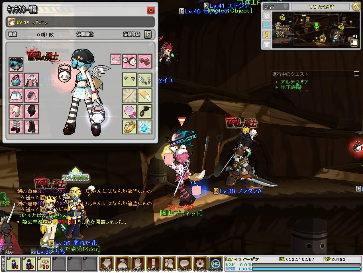 SC_2010_10_17_18_14_18_.jpg