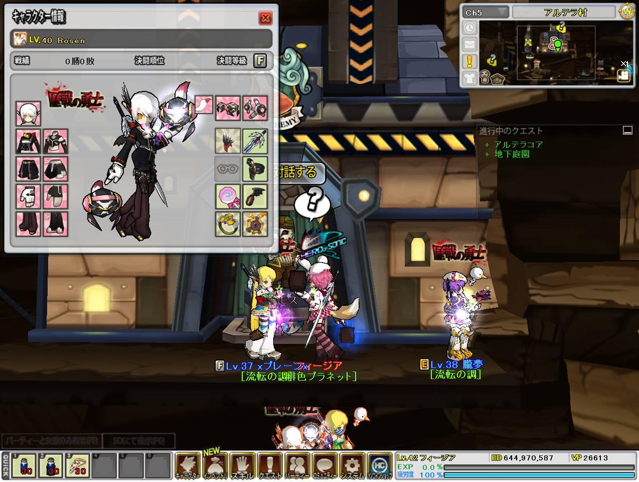 SC_2010_10_18_11_3_16_.jpg