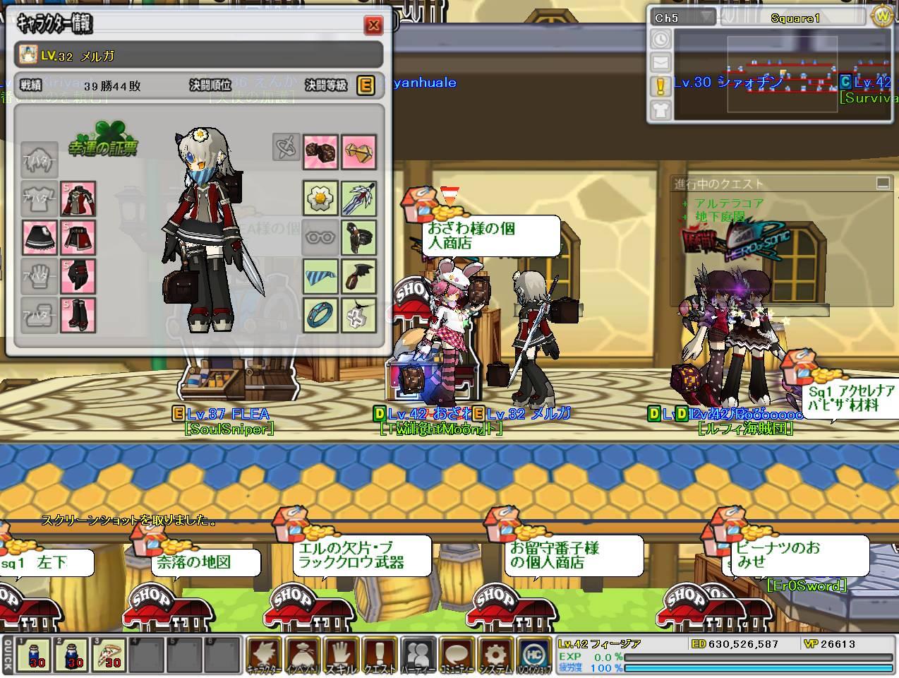 SC_2010_10_18_15_24_56_.jpg