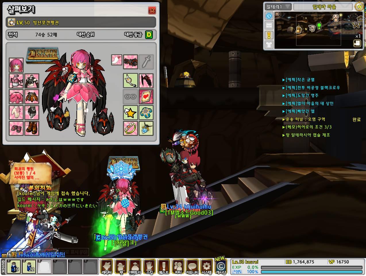 SC_2010_10_19_15_42_22_.jpg