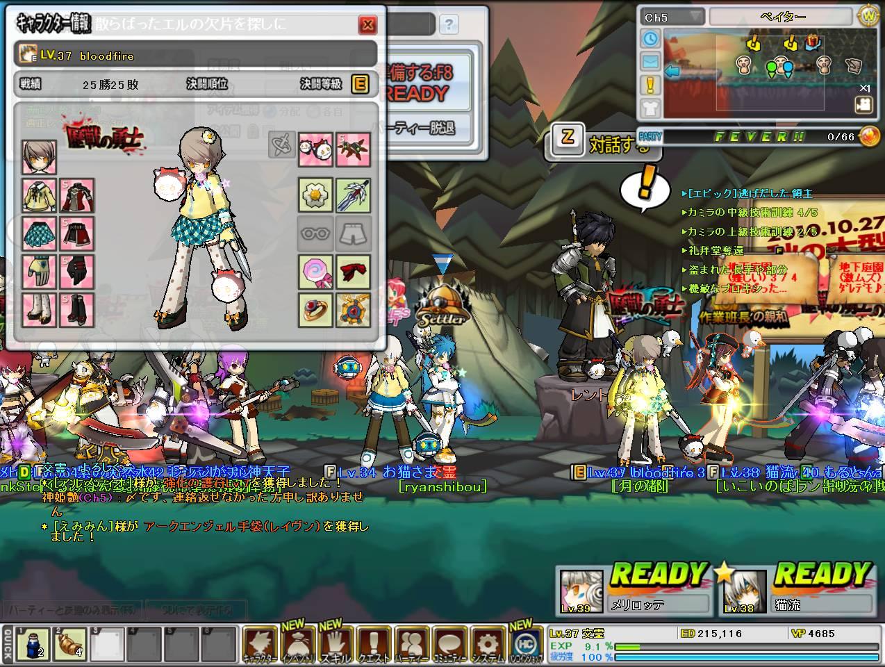 SC_2010_10_30_20_17_40_.jpg