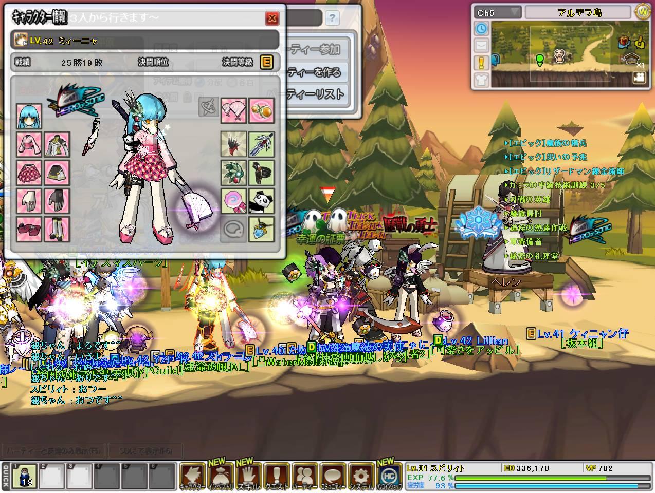 SC_2010_11_2_15_37_36_.jpg