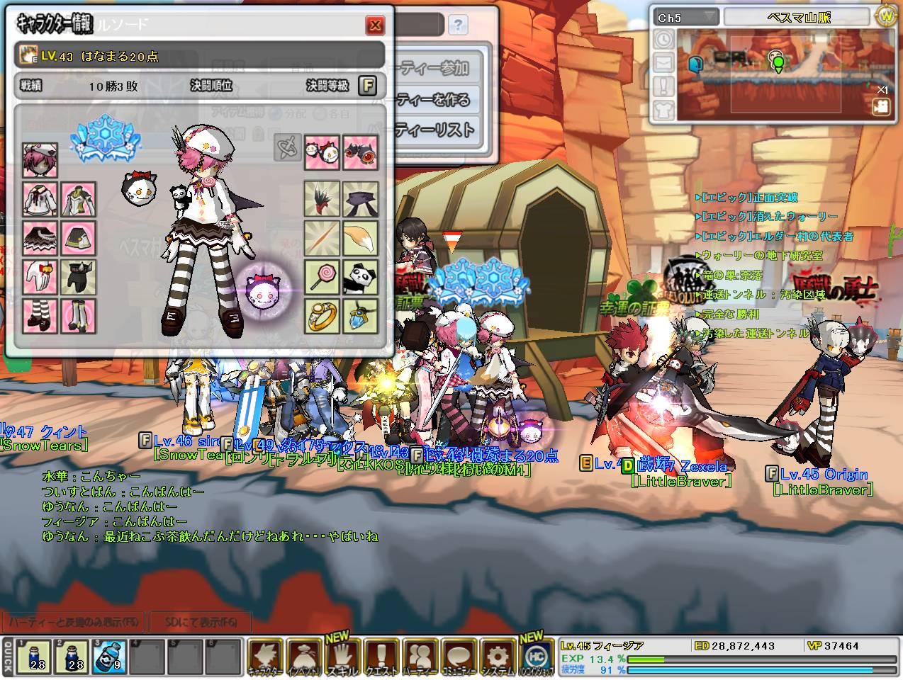 SC_2010_12_10_21_54_24_.jpg