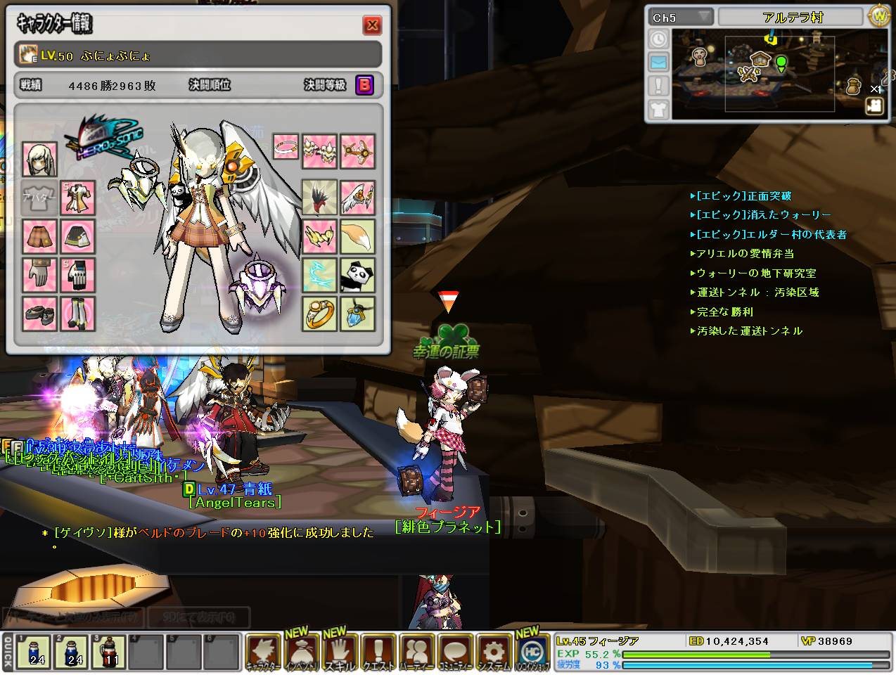 SC_2010_12_17_16_55_1_.jpg