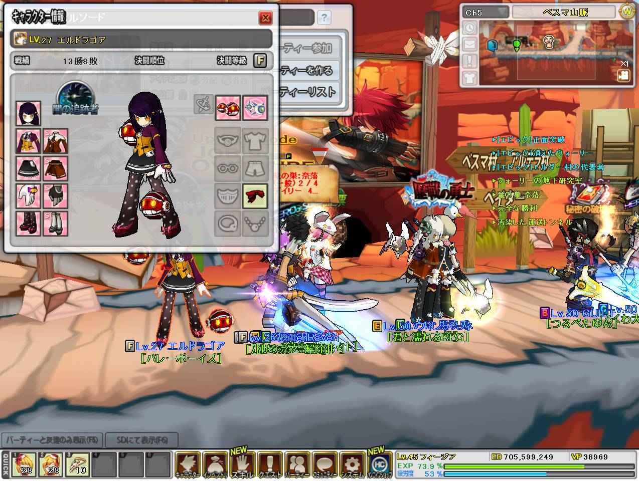 SC_2010_12_19_22_23_13_.jpg