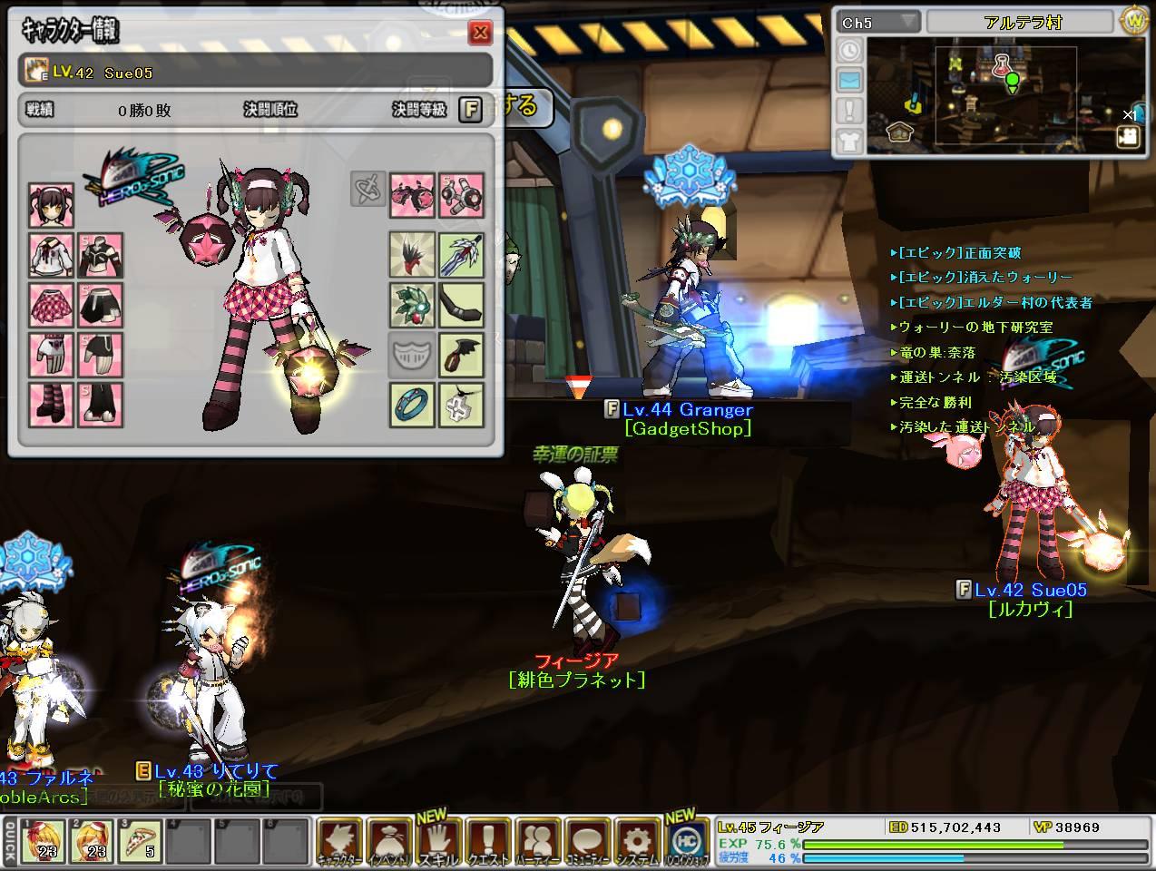 SC_2010_12_20_13_39_9_.jpg