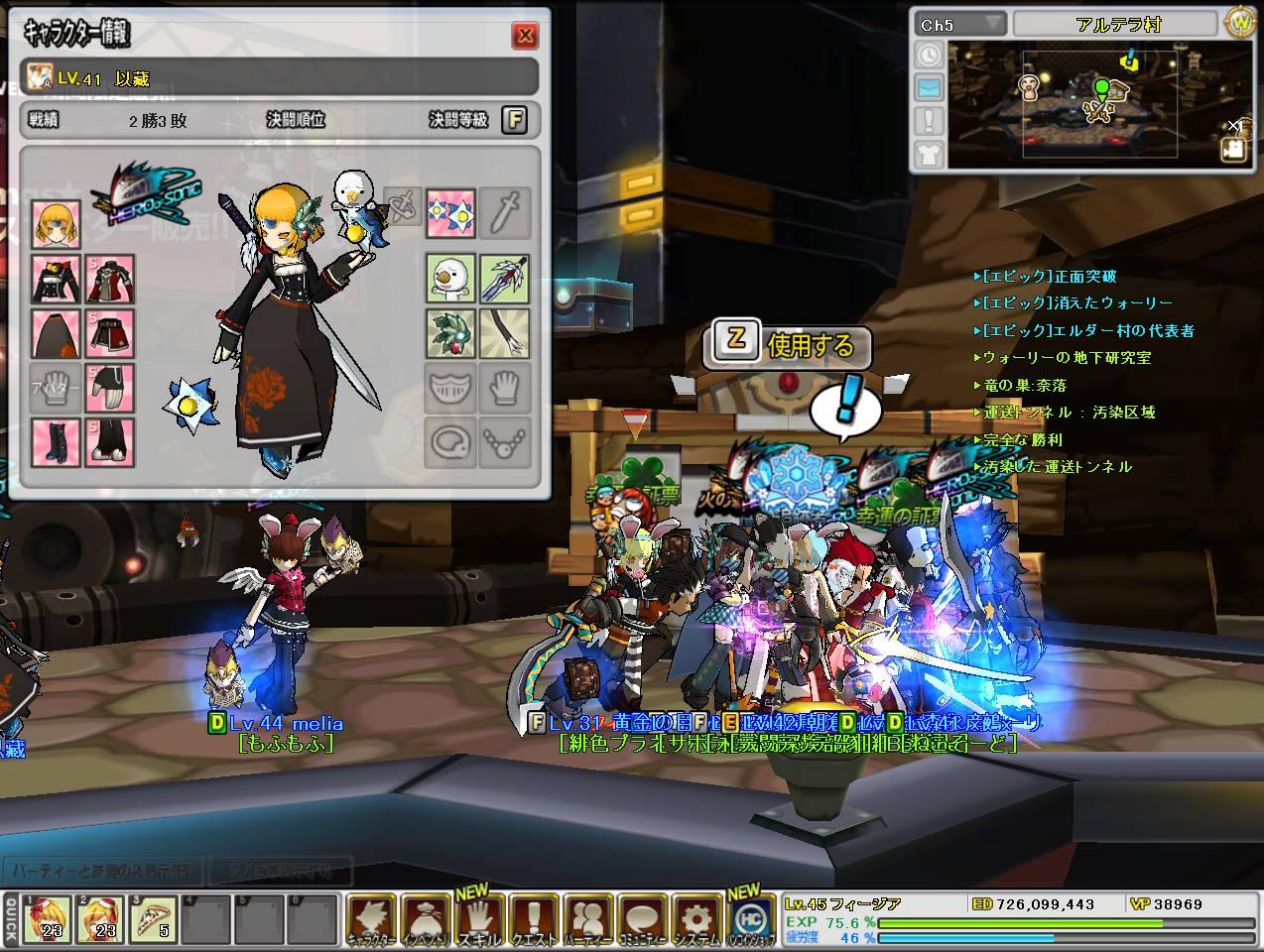 SC_2010_12_20_17_49_10_.jpg
