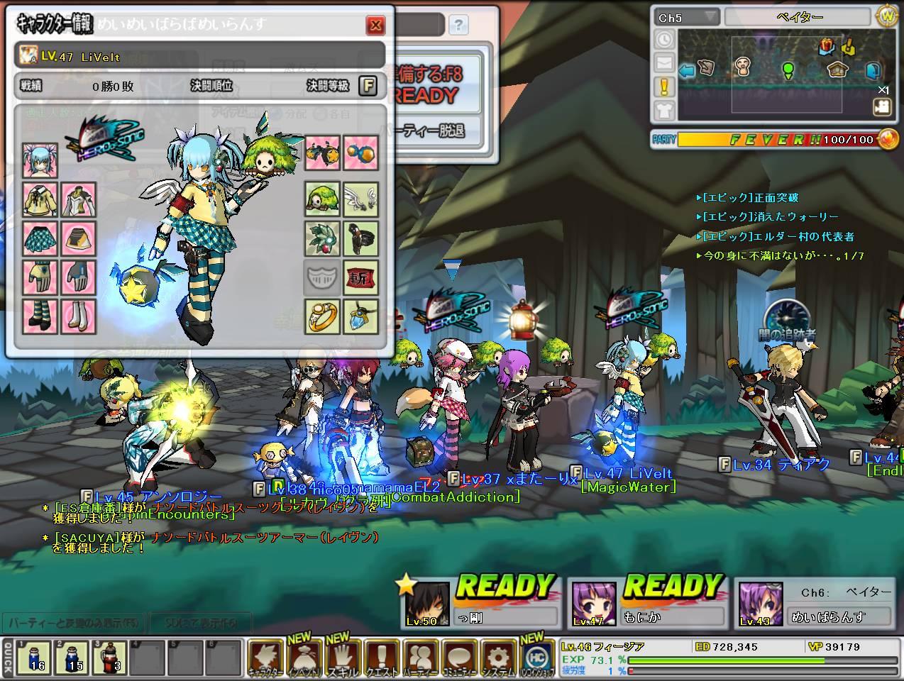 SC_2010_12_24_23_45_25_.jpg