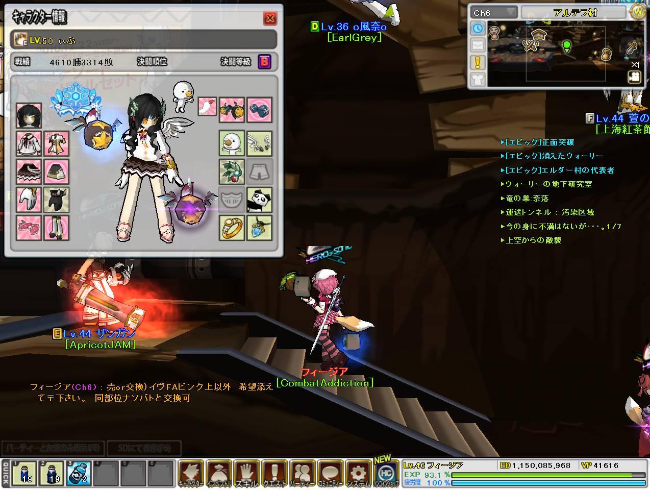 SC_2010_12_29_20_41_37_.jpg