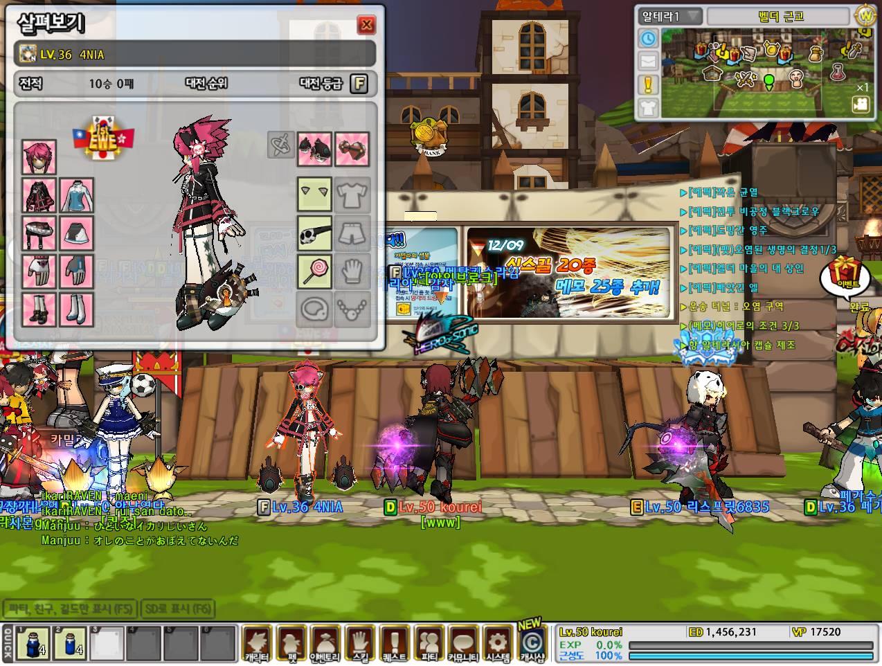 SC_2010_12_9_11_44_27_.jpg