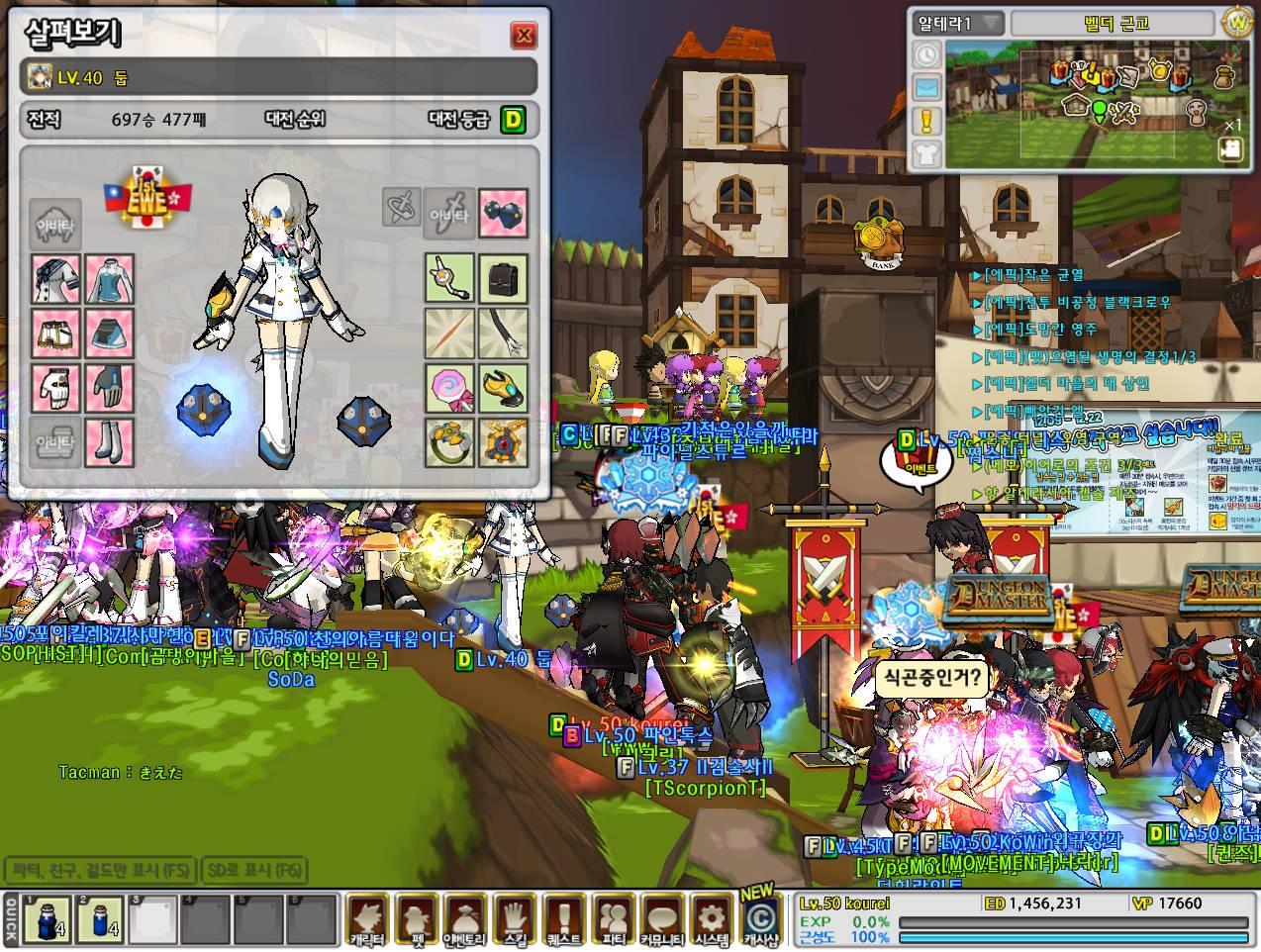 SC_2010_12_9_12_13_53_.jpg