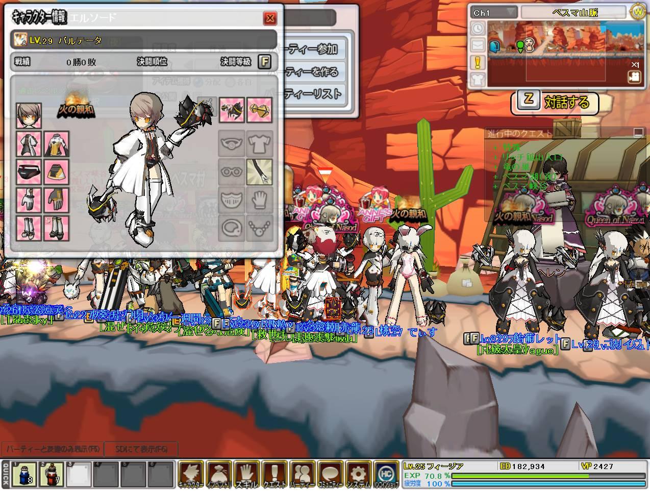 SC_2010_7_28_0_31_37_.jpg