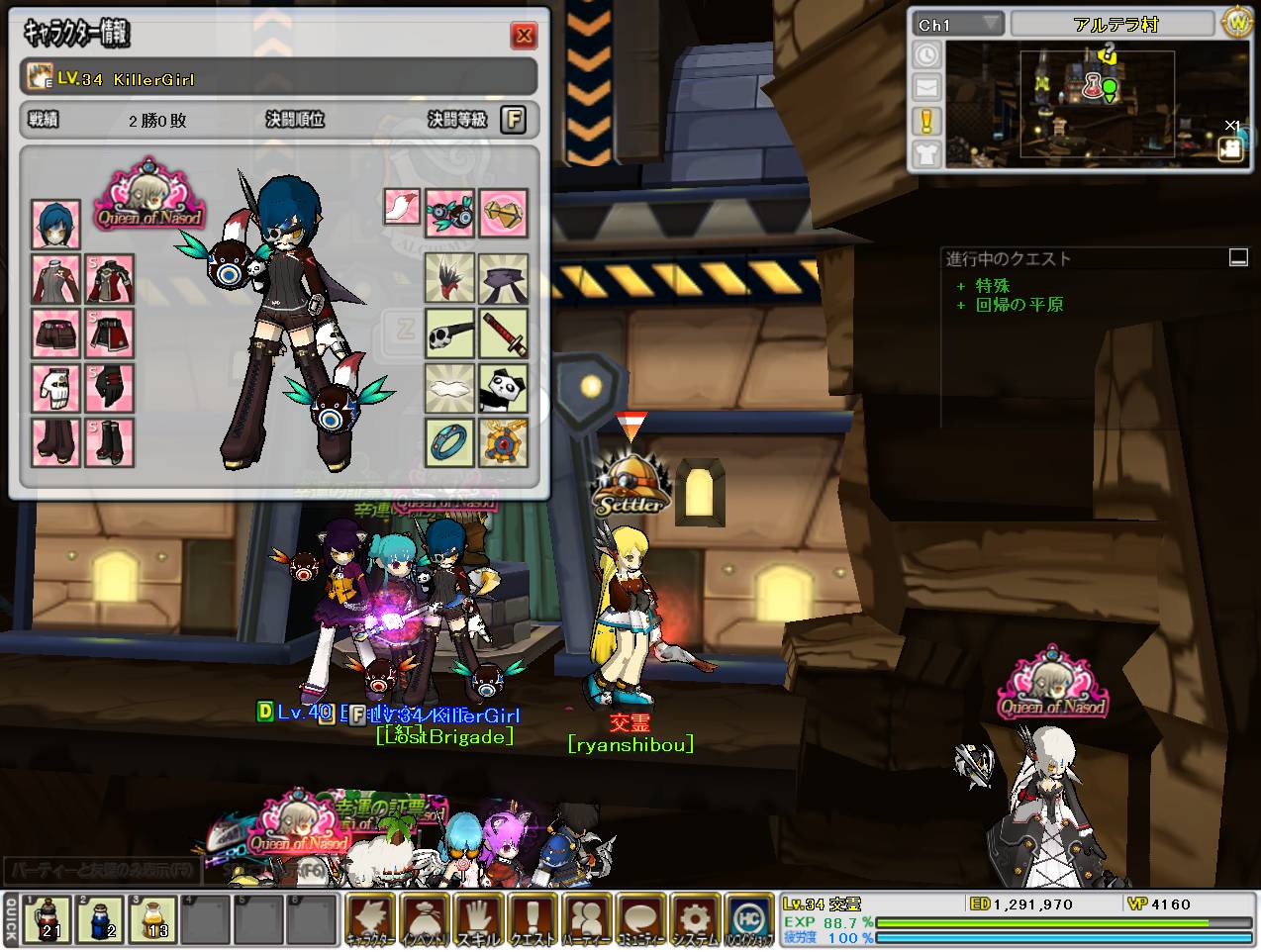 SC_2010_7_28_0_34_29_.jpg