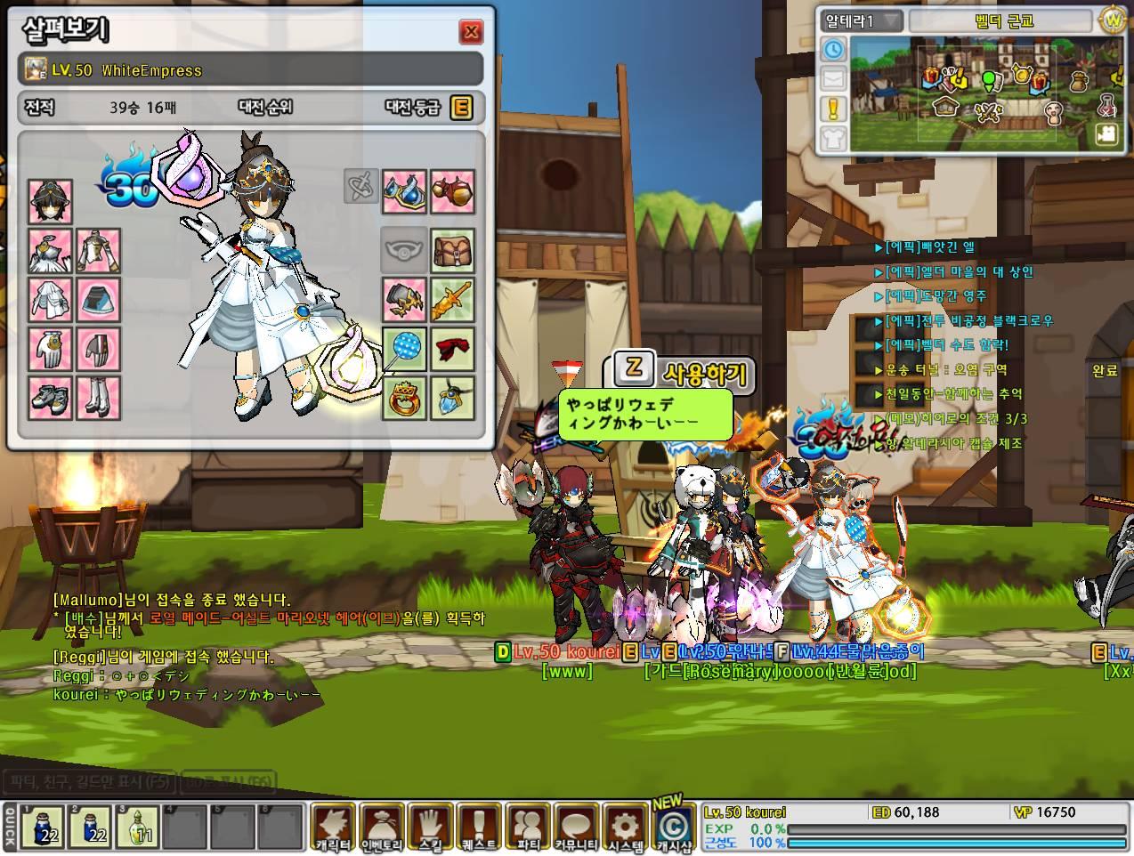 SC_2010_8_31_21_42_43_.jpg