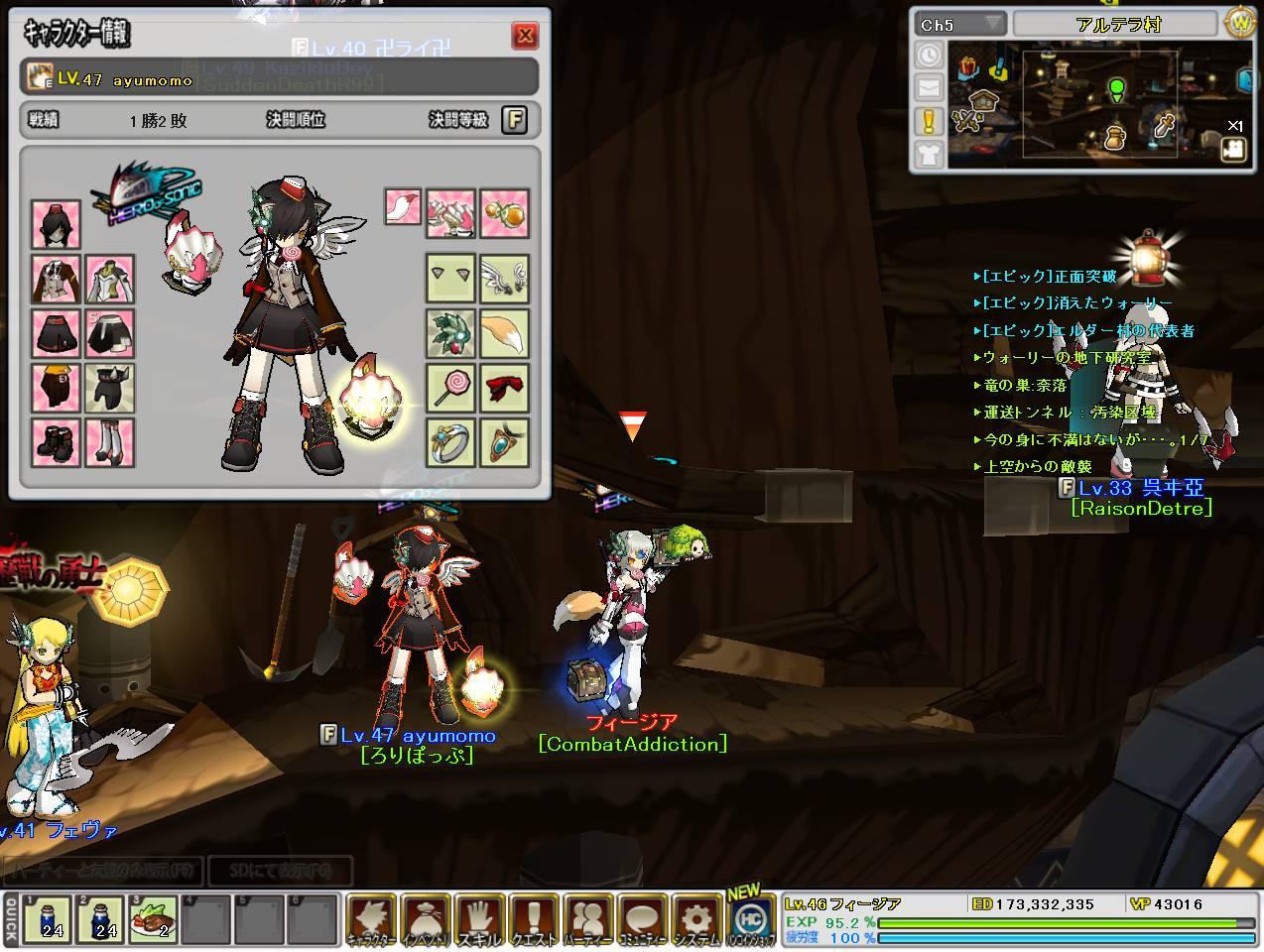 SC_2011_1_1_21_20_43_.jpg