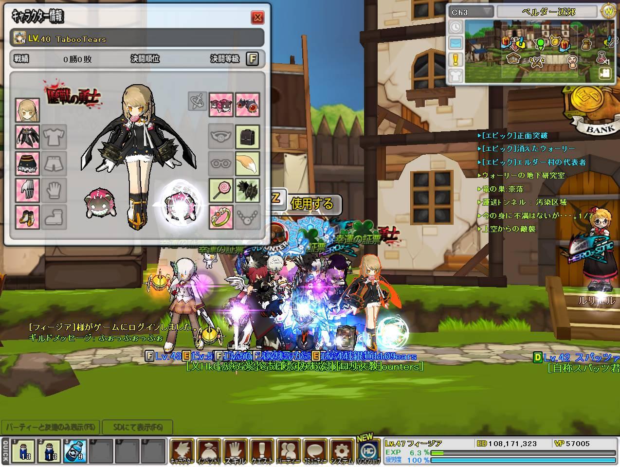 SC_2011_3_3_18_33_24_.jpg