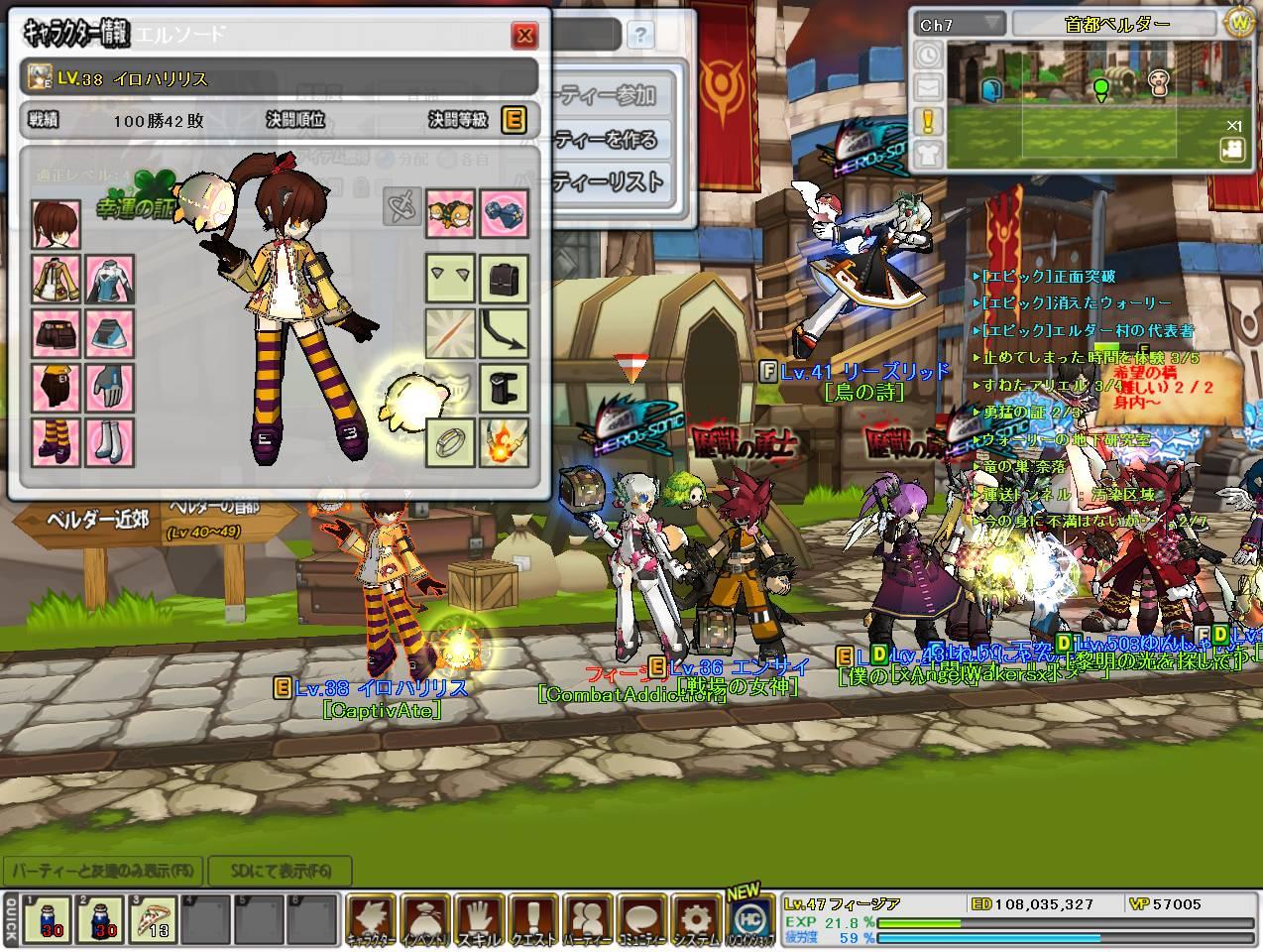 SC_2011_3_4_19_16_13_.jpg