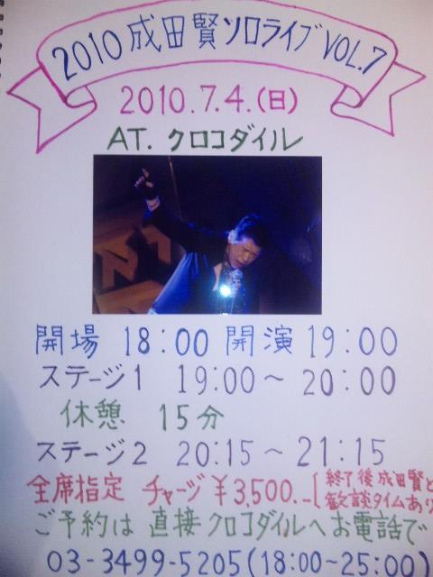 2010 VOL.7