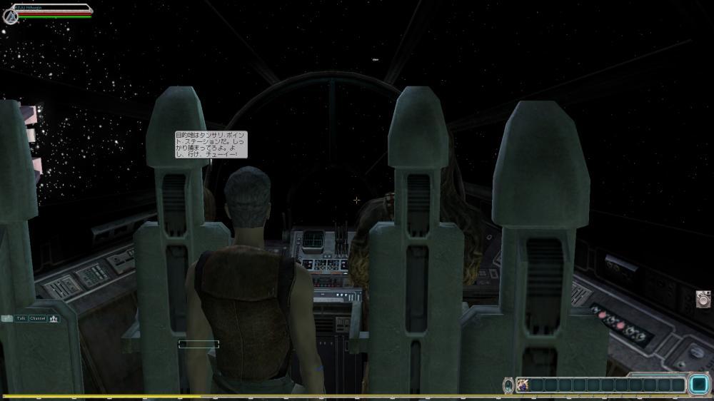 操縦席_convert_20100307141724