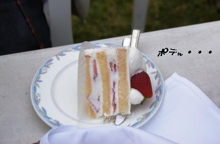 ケーキが!?