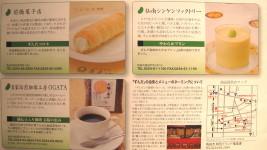 コピー (1) ~ IMG_8995
