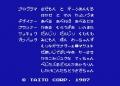 2014y10m27d_072716447.jpg