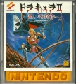 fd-castlevania-simons-quest-disk-jp.jpg