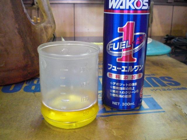 メイメイバッテリー・添加剤・ (1)