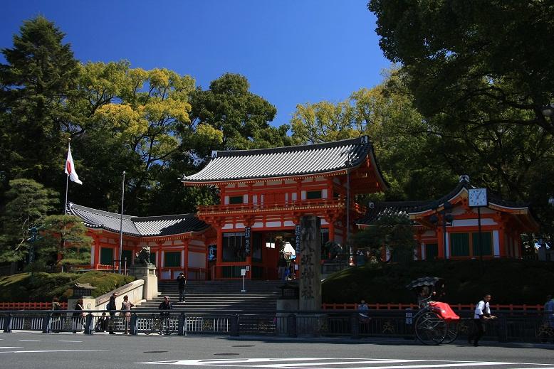 八坂神社、1
