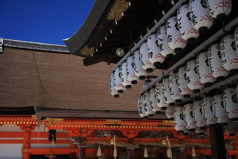 八坂神社、3