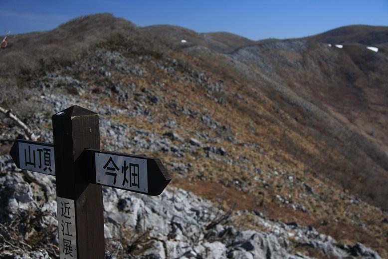 霊仙山登山、10