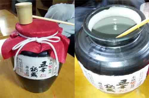 麗人甕焼酎