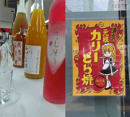 全国市販酒フェスタ2