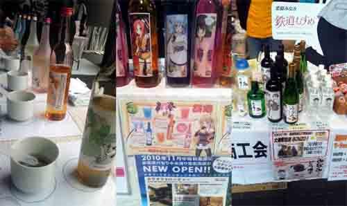 萌酒サミット1