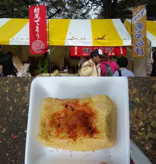 渋谷区民祭4