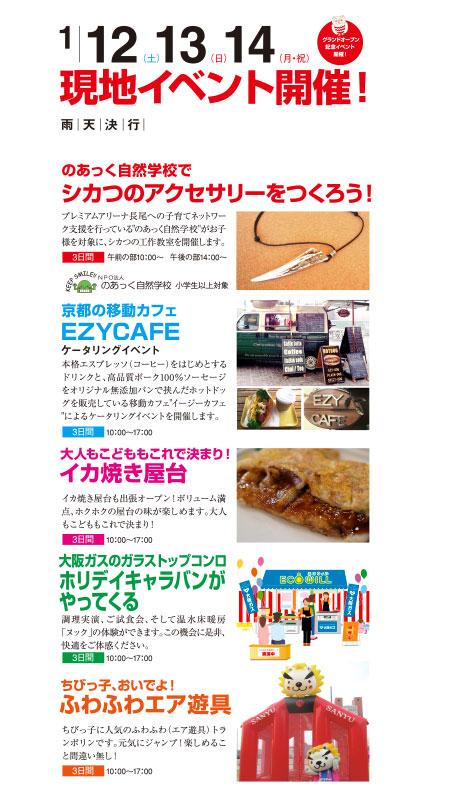 nagao_event10.jpg