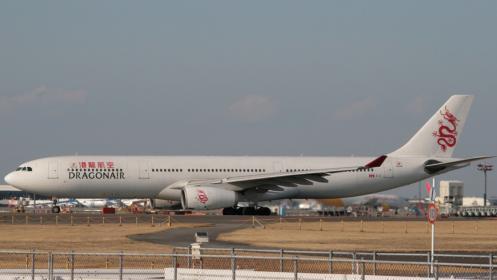 DORAGON A330-300