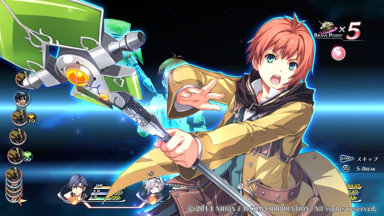 英雄伝説 閃の軌跡Ⅱ_24