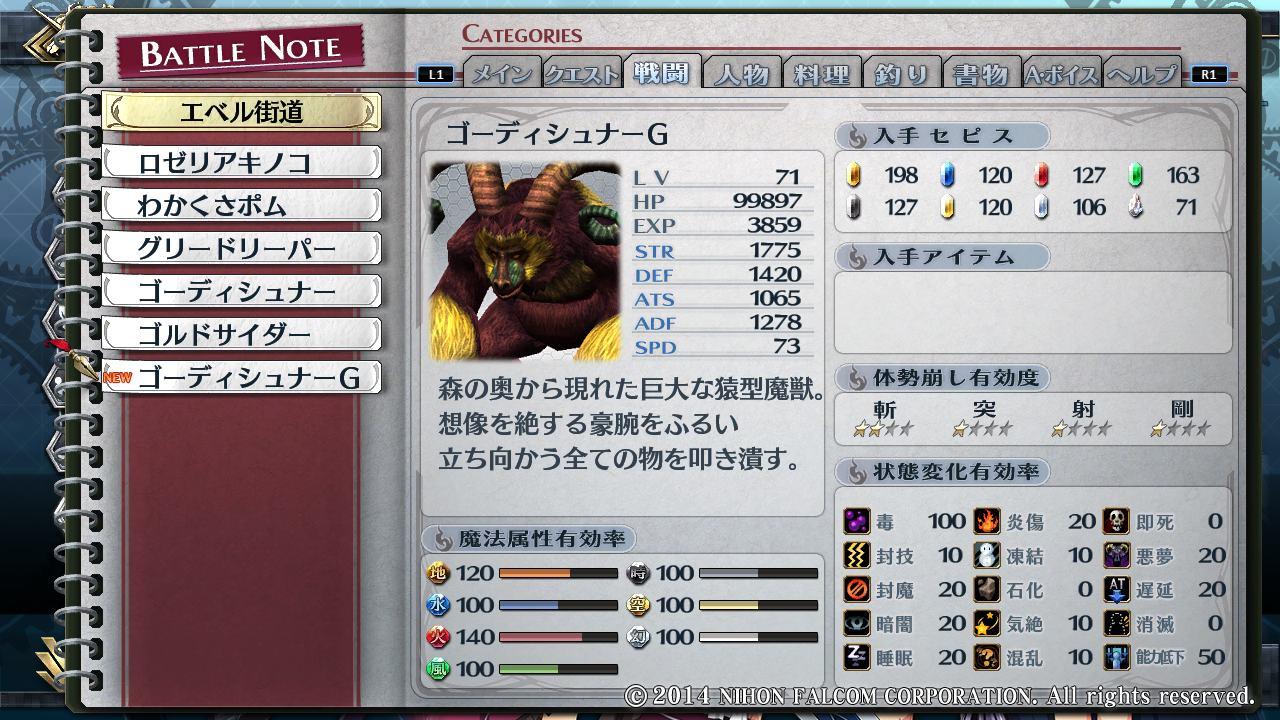 英雄伝説 閃の軌跡Ⅱ_35