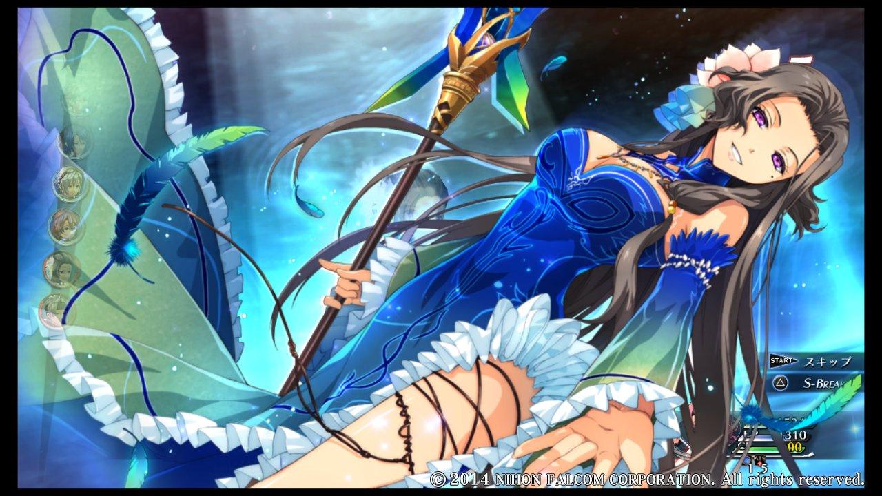 英雄伝説 閃の軌跡Ⅱ_93