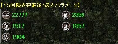 SnapCrab_NoName_2014-10-26_22-35-50_No-00.jpg