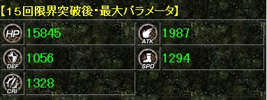 SnapCrab_NoName_2014-10-26_22-36-25_No-00.jpg