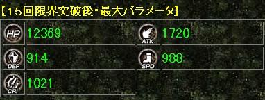 SnapCrab_NoName_2014-10-26_22-36-48_No-00.jpg